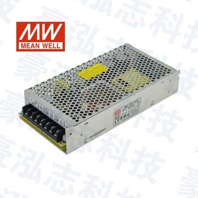 明纬电源RD-125-1224(125W/12V&24V)